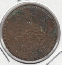 1 Sen 1929 (4)
