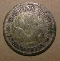 Imaginea #1 a 10 Cents 1898 (7.2 Candareens)