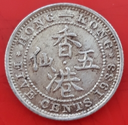 Image #2 of 5 Cents 1933