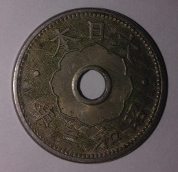 Image #2 of 10 Sen 1928 (3)