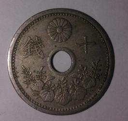 Image #1 of 10 Sen 1927 (2)