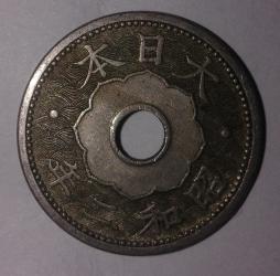 Image #2 of 10 Sen 1927 (2)