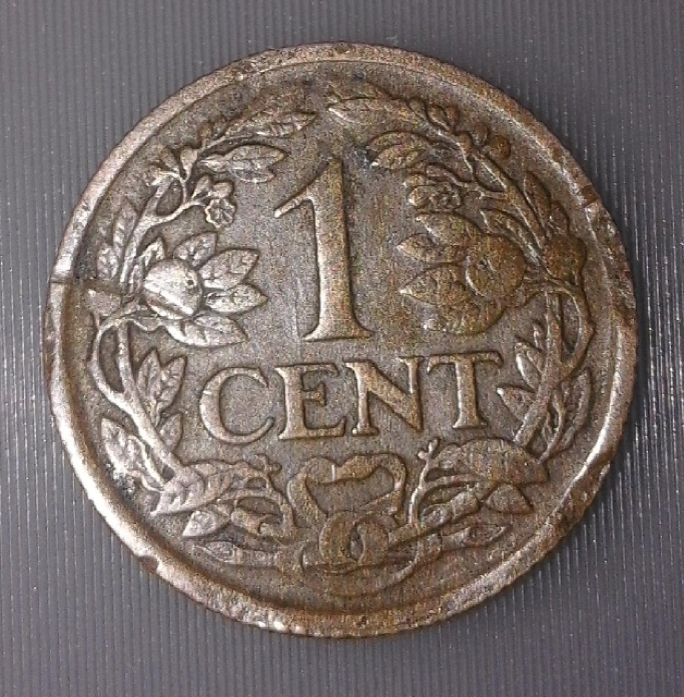 1897 coin