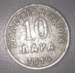 Imaginea #1 a 10 Para 1914