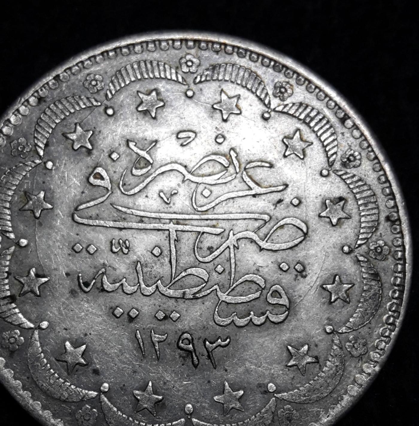 dating monede otomane
