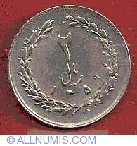 Image #1 of 2 Rials 1980 (SH 1359)