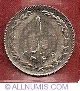 Image #1 of 1 Rial 1987 (SH 1366)