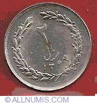 Image #1 of 2 Rials 1985 (SH 1364)