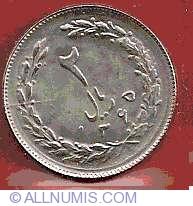 Image #1 of 2 Rials 1986 (SH 1365)