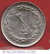 Image #1 of 2 Rials 1987 (SH 1366)