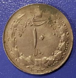 Image #1 of 10 Rials 1954 (SH1333)