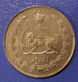 Image #2 of 10 Rials 1954 (SH1333)