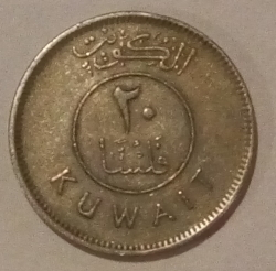 Image #1 of 20 Fils 1975 (AH1395)