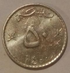 Image #1 of 50 Baisa 1980 (AH 1400)
