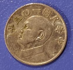 Image #2 of 5 Yuan 2014 (103)