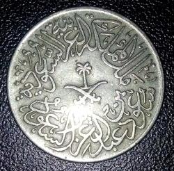 Imaginea #1 a 2 Ghirsh 1957 (AH 1376)