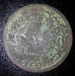 10 Para 1855 (AH 1255/17)