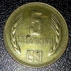 Image #2 of 5 Stotinki 1981