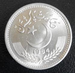 Image #2 of 50 Paisa 1984