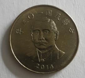 50 Yuan 2014