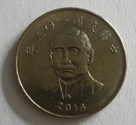 Image #2 of 50 Yuan 2014