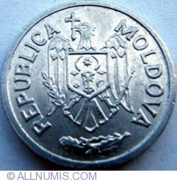 5 Bani 2000