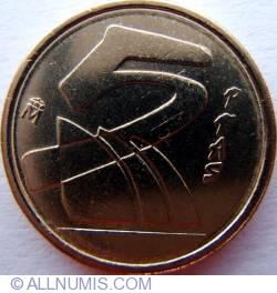Image #1 of 5 Pesetas 1998