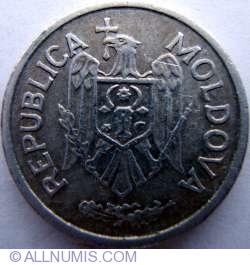 25 Bani 1999
