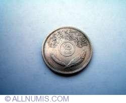 Image #1 of 25 Fils 1969