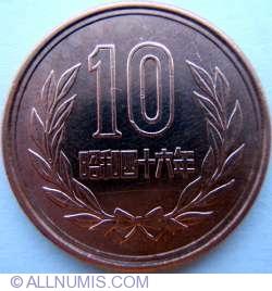 Image #1 of 10 Yen 1971