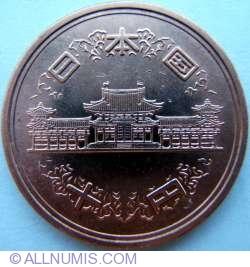 Image #2 of 10 Yen 1971
