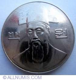 Image #2 of 100 Won 2001