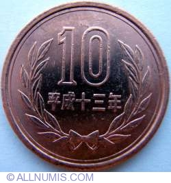 Image #1 of 10 Yen 2001 (Year 13)