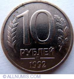 Image #1 of 10 Roubles 1992 M