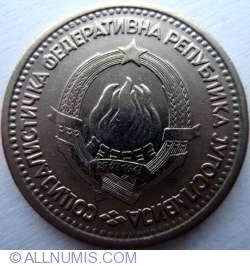 Image #2 of 1 Dinar 1965