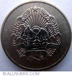 5 Bani 1963