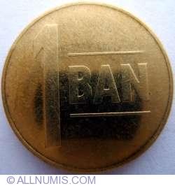 Image #1 of 1 Ban 2005