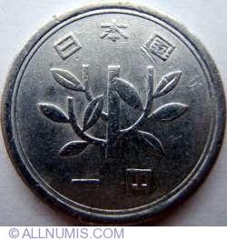 Image #2 of 1 Yen 1961