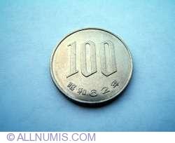 Image #1 of 100 Yen 1987