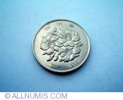 Image #2 of 100 Yen 1987