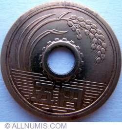 Image #1 of 5 Yen 1969