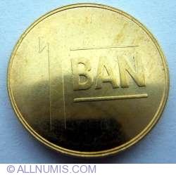 1 Ban 2007