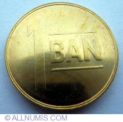 Image #1 of 1 Ban 2007