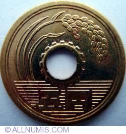 Image #2 of 5 Yen 1984 (59)  - 五 円 (五十九 )