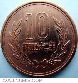 Image #1 of 10 Yen 1977