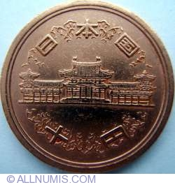 Image #2 of 10 Yen 1977