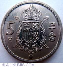 Image #1 of 5 Pesetas 1975 (80)