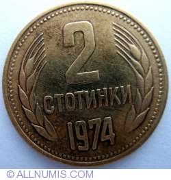Image #1 of 2 Stotinki 1974