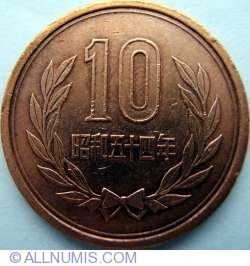 Image #1 of 10 Yen 1979 (Year 54)