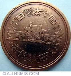 Image #2 of 10 Yen 1979 (Year 54)